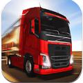 欧洲卡车司机2020