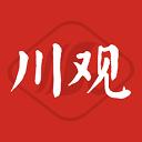 川观新闻资讯