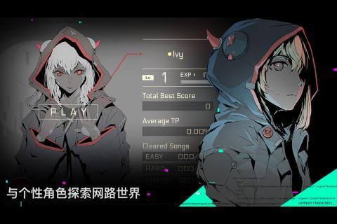 音乐世界CytusII游戏