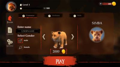 狮子王模拟器截图