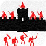 一对一围攻城堡