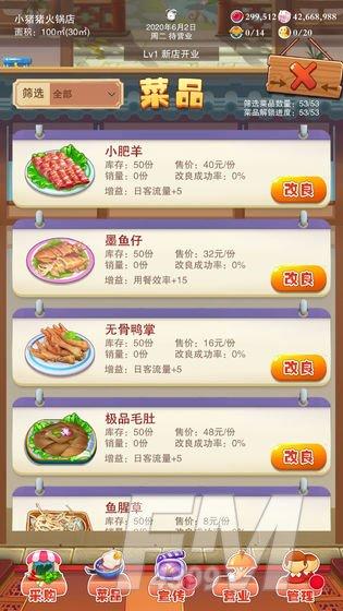 辣味人生10道菜