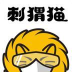 刺猬猫小说