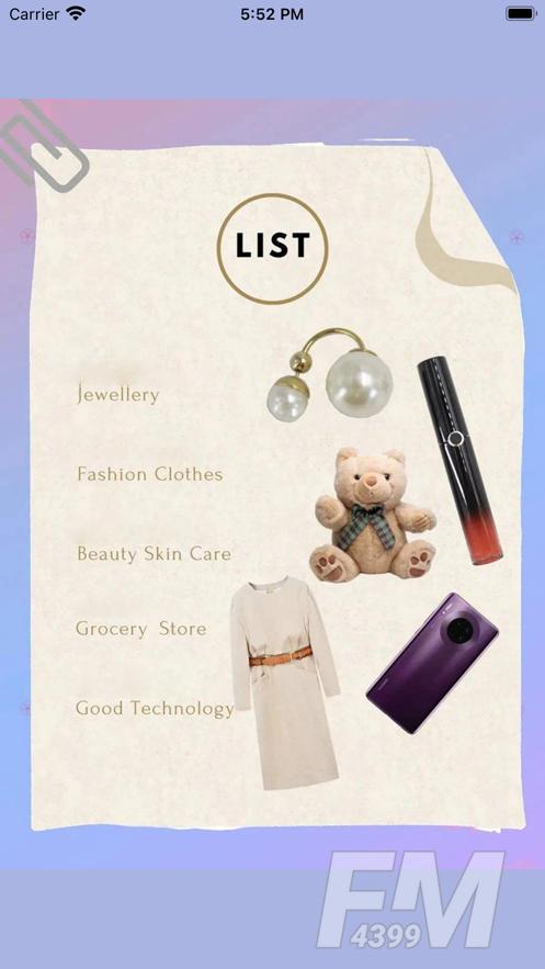时刻礼物清单