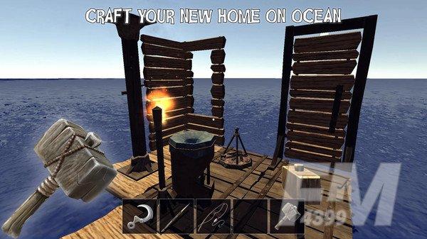 木筏模拟器