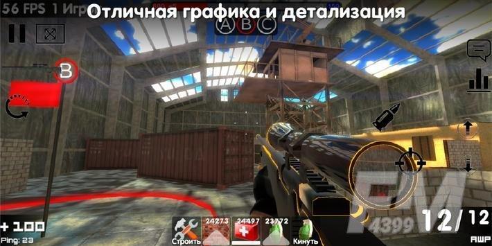 黑色的枪全枪械