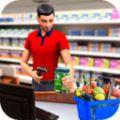 超市打工人