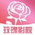 玫瑰影院经典