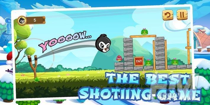 弹弓鸟射击