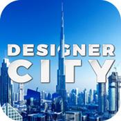 城市设计师