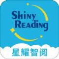 星耀智慧阅读