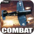 战斗飞机模拟器
