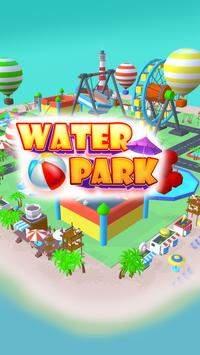 悠闲的水上公园