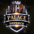 王宫防御战