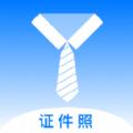 魔术证件照app