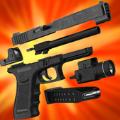 枪支制造3D