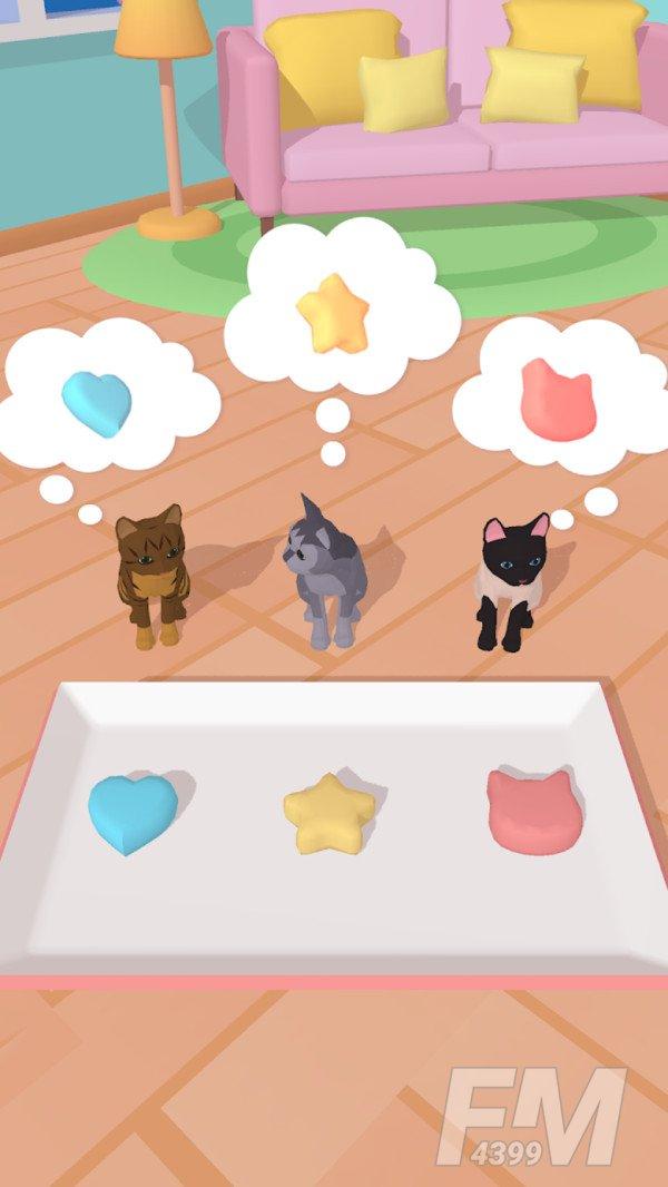 宠物治愈屋3D