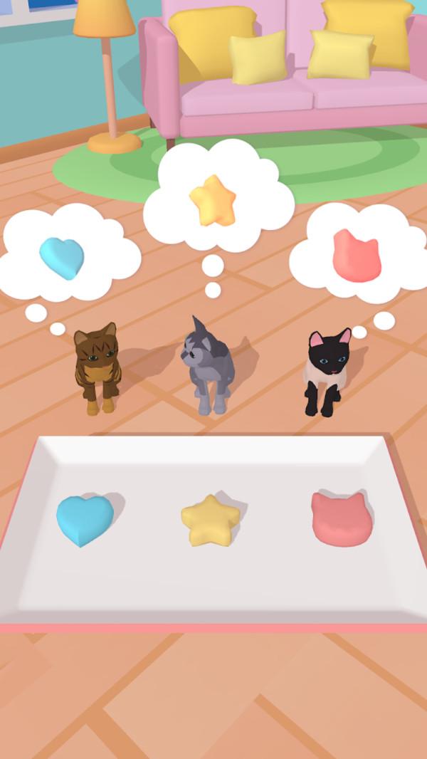 宠物治愈屋3D截图