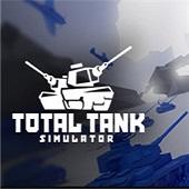 全面坦克模拟