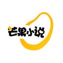 芒果小说网
