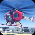 虐心直升机3D