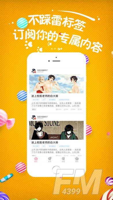小草莓app