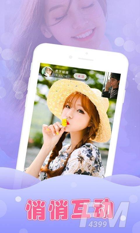 七仙女直播app