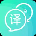 拍照翻译全能王app