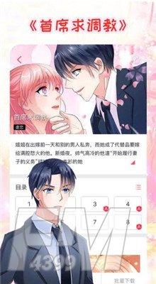 포토툰韩国真人漫画app