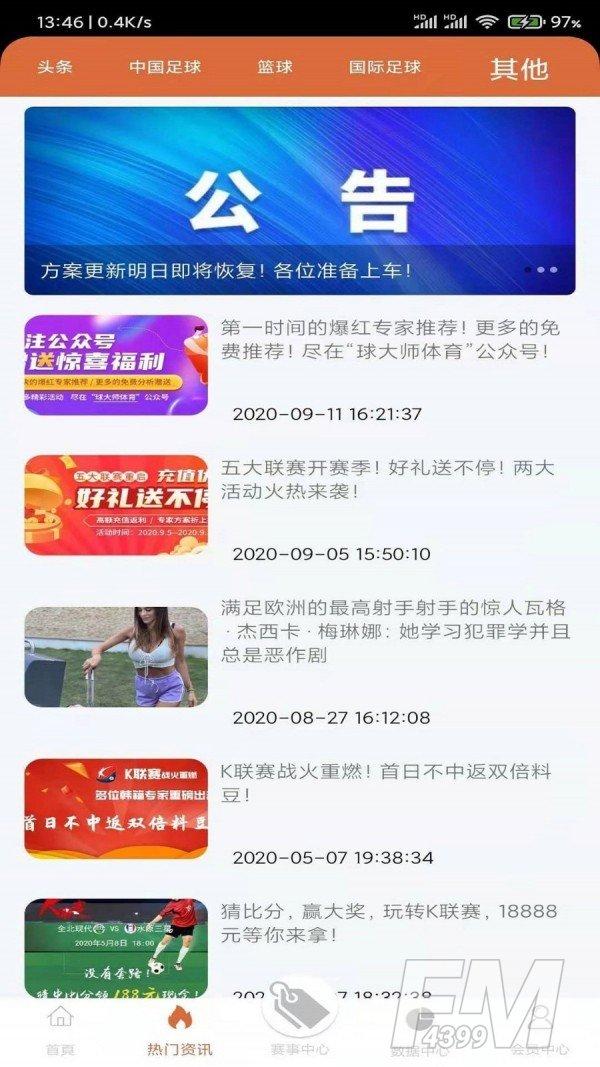 华体会体育