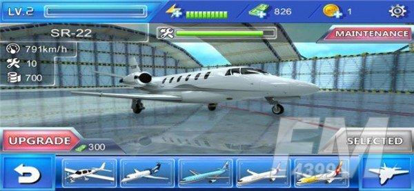 驾驶真实飞机