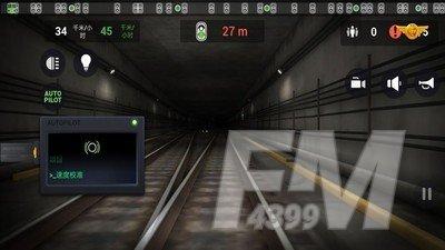 柏林地铁模拟