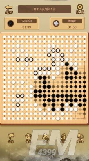 少年围棋AI