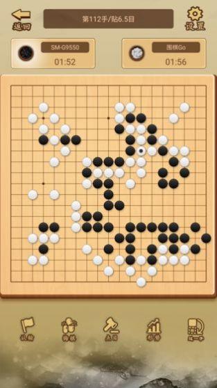 少年围棋AI截图