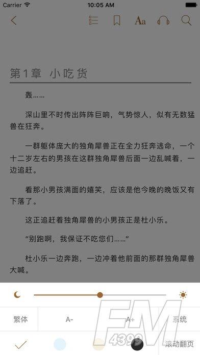 棉花糖小说