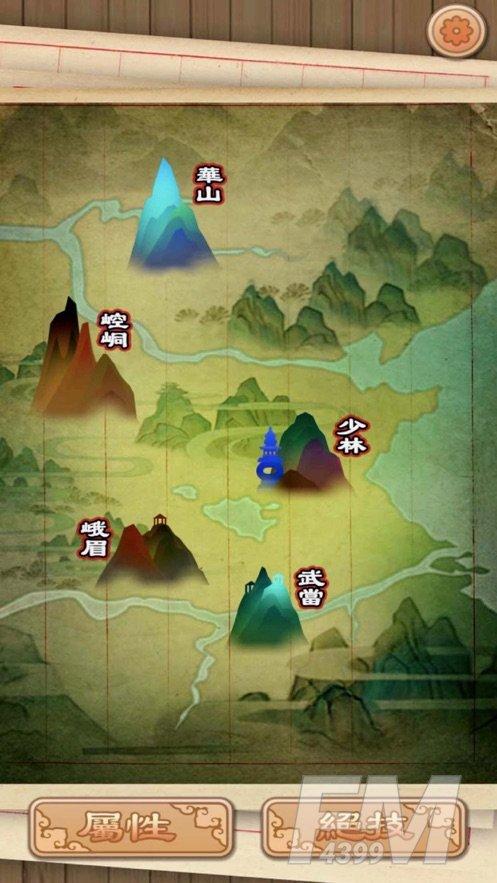 江湖生存模拟