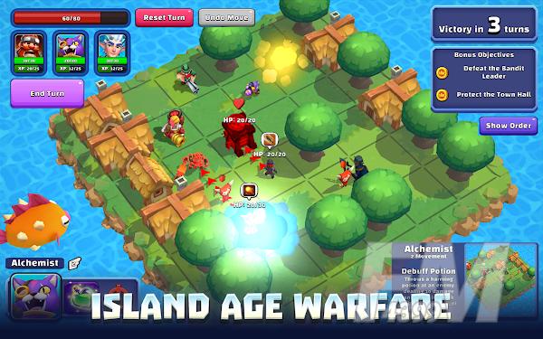 岛屿战术革命时代
