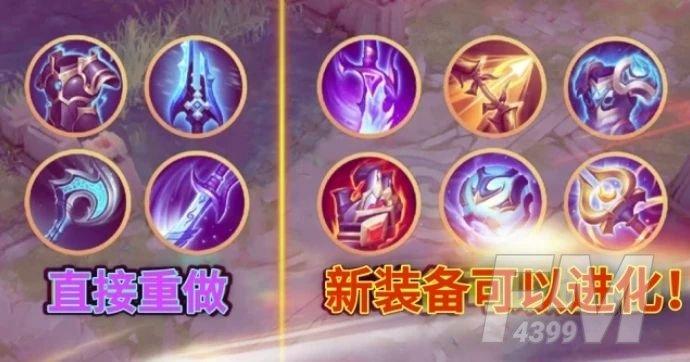 《王者荣耀》S22赛季改动大全