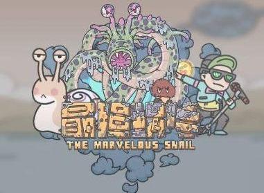 最强蜗牛春节活动汇总 2021新春活动玩法介绍