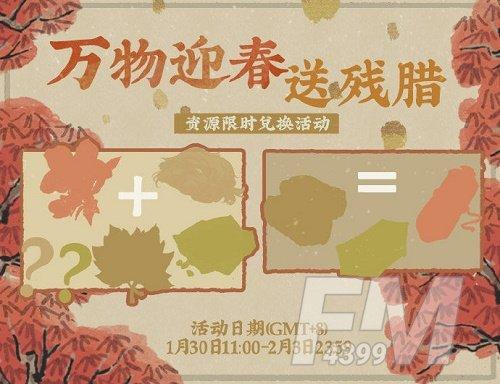 《江南百景图》铁锤荷包获取方法