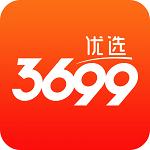 3699优选