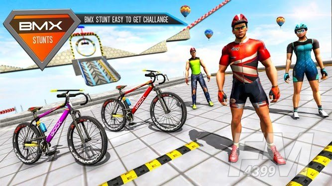 BMX自行车特技2021