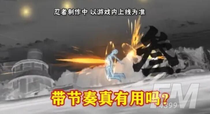 《火影忍者手游》新春宁次获取方法