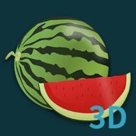 合成3D大西瓜