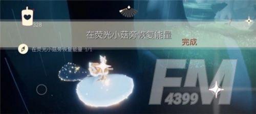 光遇荧光小菇是什么 荧光小菇恢复能量任务攻略[多图]图片1