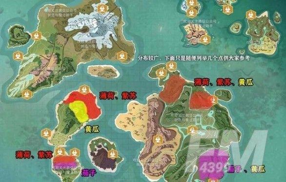 创造与魔法紫苏桂鱼怎么做?2021紫苏桂鱼配方食谱分享[多图]图片2
