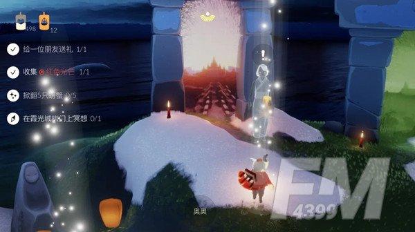 光遇冥想任务怎么完成?在霞光城拱门上冥想任务攻略[多图]图片1