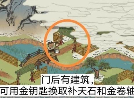 江南百景图篱笆门任务怎么做 限时探险篱笆解谜任务
