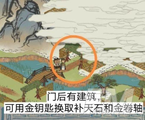 江南百景图篱笆门任务攻略:限时探险篱笆解谜任务流程[多图]图片2