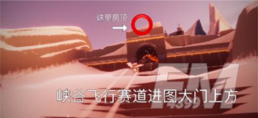 光遇2.9任务攻略:2月9日收集红色光芒季节蜡烛位置[多图]图片3